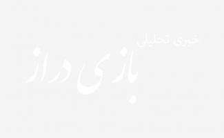 عید فطر روز جلوه گاه وحدت و اقتدار اسلامی است / مردم در لبیک به ندای رهبر انقلاب از آزمون مواسات و همدلی در ماه رمضان سربلند بیرون آمدند