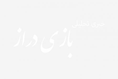 """سامانه الکترونیکی """" سخا """" در استان کرمانشاه راه اندازی شد"""