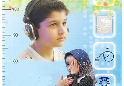 زمان واریز عیدی مددجویان کمیته سامانه-طرح-سنجش-نوآموزان-بدو-ورود-به-دبستان