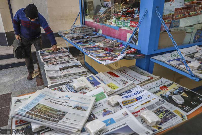 قفل گرانی بر کاغذ مطبوعات