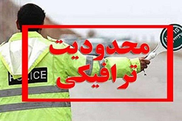 اعمال محدودیتهای ترافیکی در شهرستان/  مراسم تجمع بزرگ سلیمانی ها امروز برگزار می شود