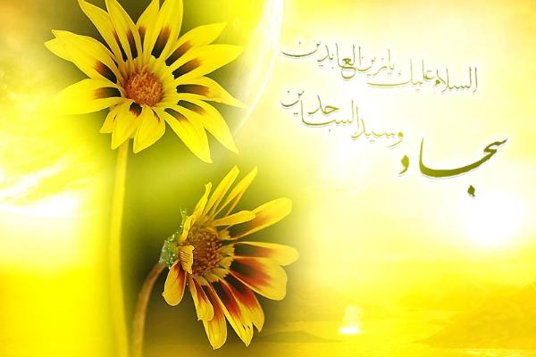شرح مختصری از زندگینامه امام زین العابدین (ع) / چرا لقب صاحب پینهها به امام چهارم دادند؟