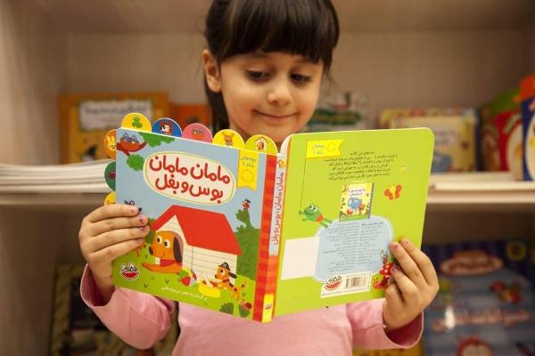 کودکان و نوجوانان سرپلذهابی به چالش کتابخوانی فراخواند